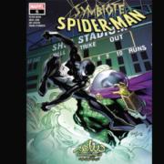 مرد عنکبوتی سیمبیوتی